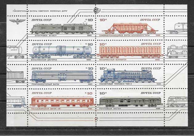 Colección sellos locomotoras de Rusia 1985