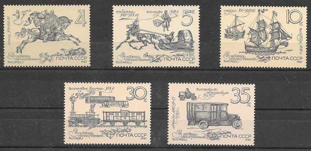 filatelia trenes Rusia 1987