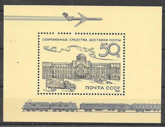 Rusia-1987-02