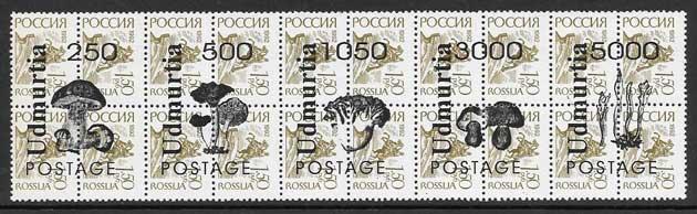 sellos setas Rusia Región de udmurtia
