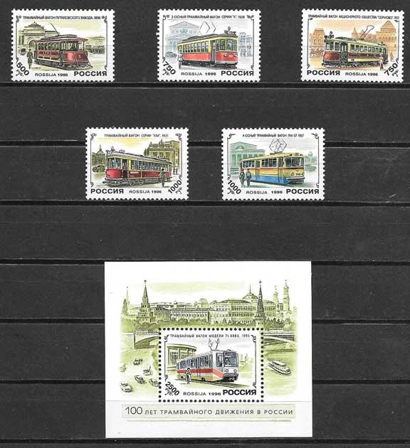 sellos trenes Rusia 1996