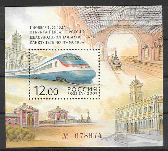 Colección sellos transporte ferroviario Rusa 2001