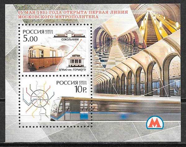 colección sellos trenes Rusia 2005