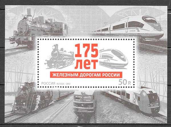 sellos trenes Rusia 2012