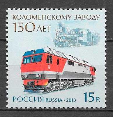 sellos trenes Rusia 2013
