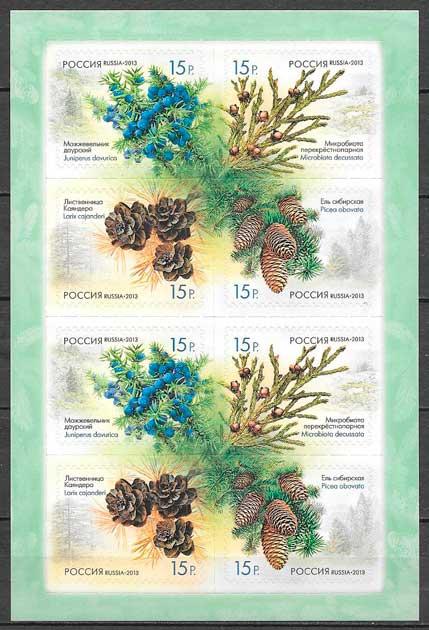 filoatelia colección flora Rusia 2013