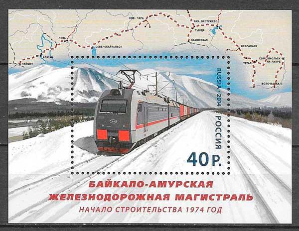 sellos Rusia 2014 trenes