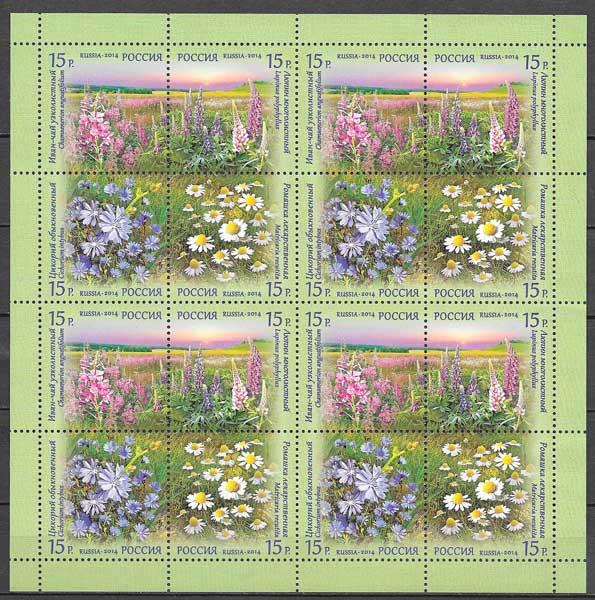 sellos flora Rusia 2014