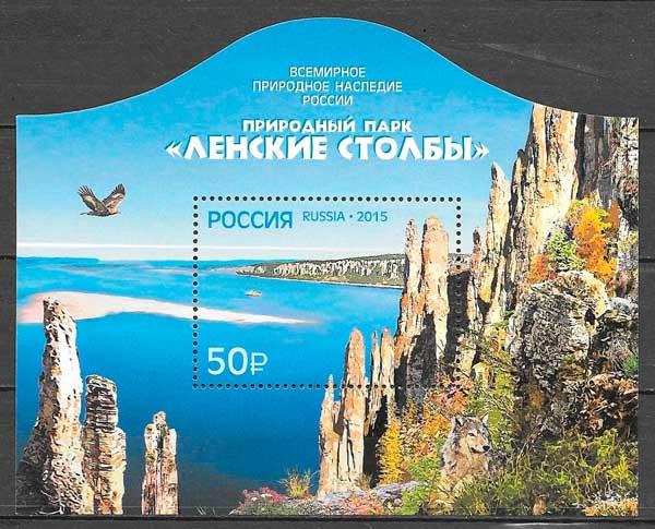 colección sellos parques naturales Rusia 2015
