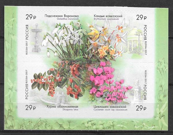 filatelia flora Rusia 2017