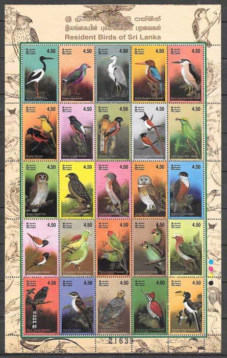sellos fauna Sri Kanka 2003