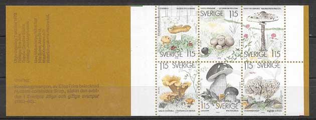 Estampillas flora - setas Suecia 1978
