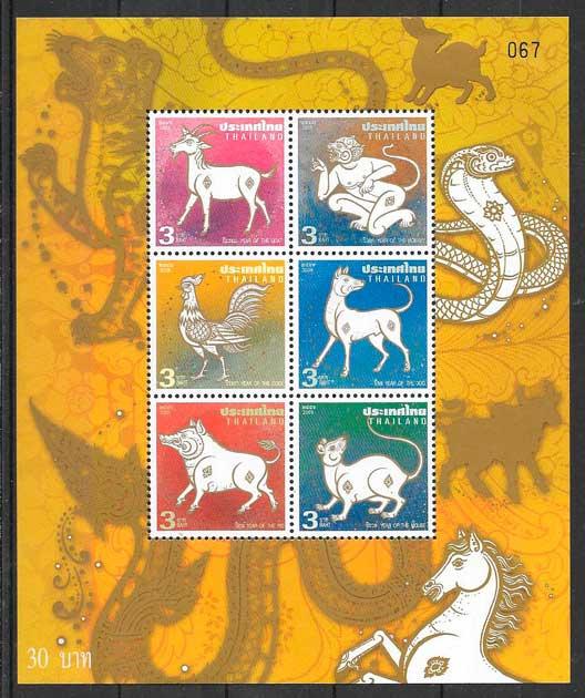 sellos año lunar Tailandia 2008