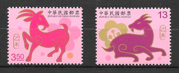 filatelia colección año lunar Taiwan 2014