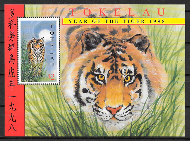 filatelia colección año lunar Tokelau 1998