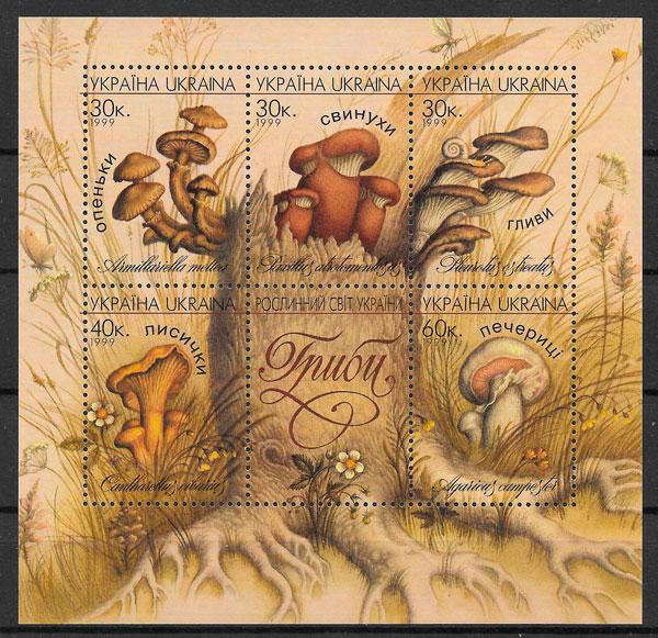 sellos setas Ucrania 1999