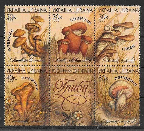 filatelia hongos Ucrania 1999