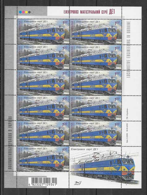 Sellos trenes Ucrania-2010-02