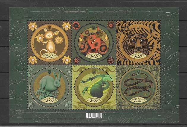 Filatelia sellos animales del calendario chino