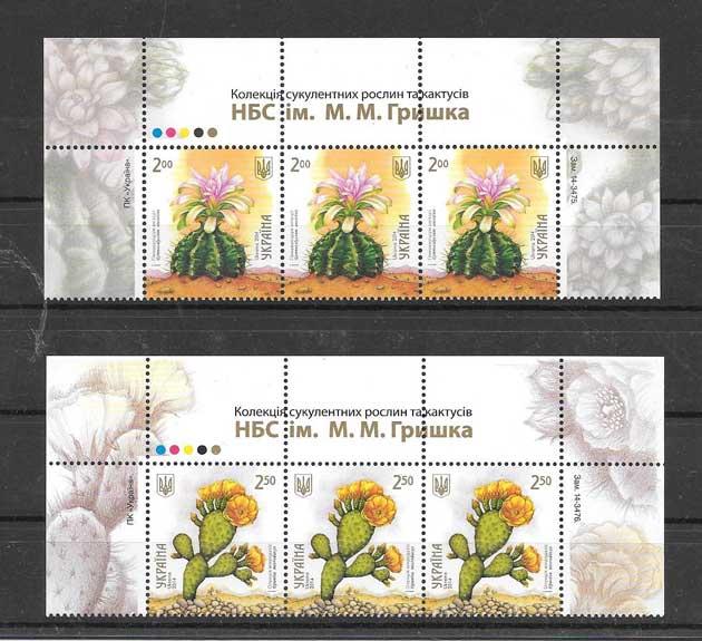 Filatelia Sellos flora - cactus de ucrania - 2014