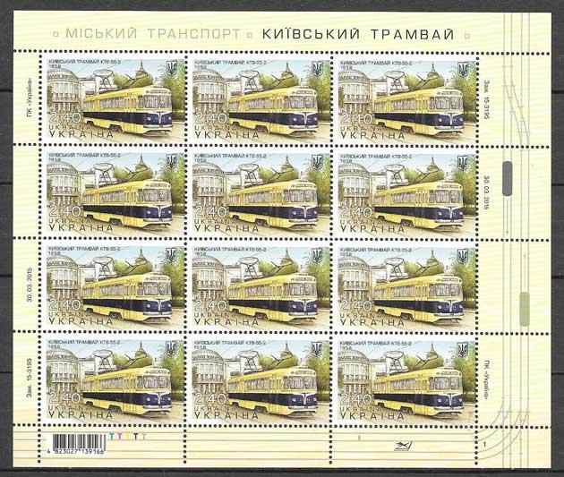 Ucrania-2015-02