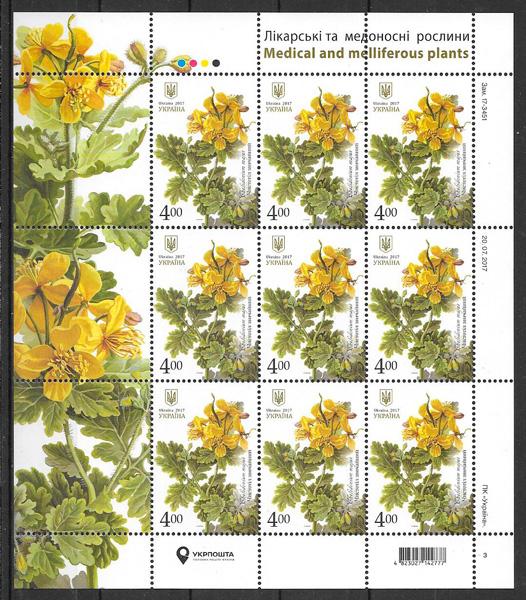 sellos flora Ucrania 2017