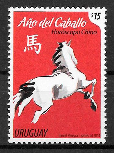 filatelia año lunar Uruguay 2014
