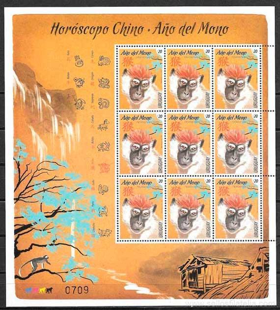 sellos año lunar Uruguay 2016