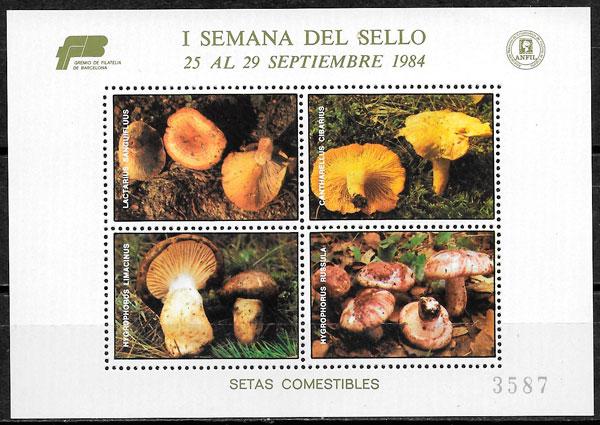 sellos setas Cataluna 1984