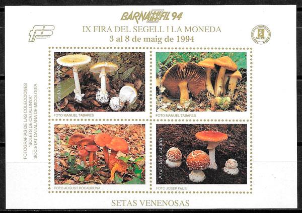 coleccion sellos setas Cataluna 1994