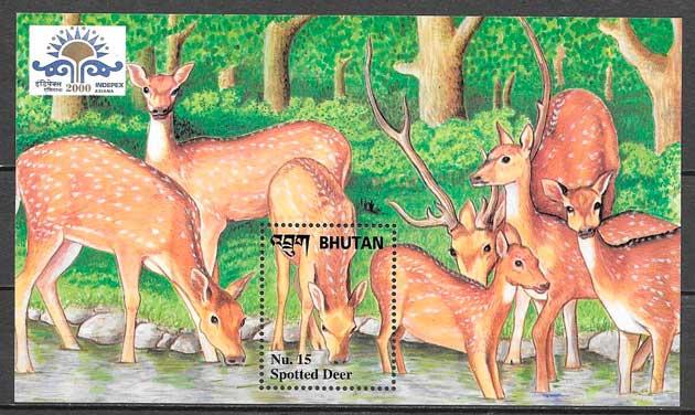 sellos fauna Bhutan 2000