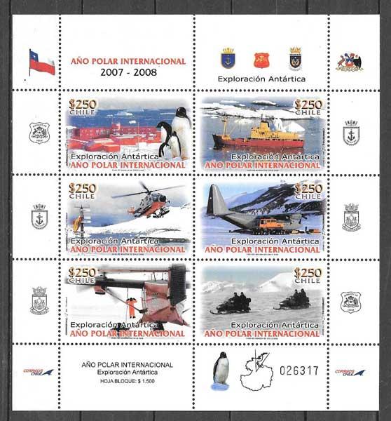 sellos transporte Chile 2008