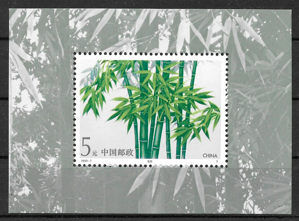 sellos flora China 1993
