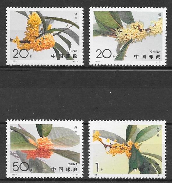 filatelia flora China 1995