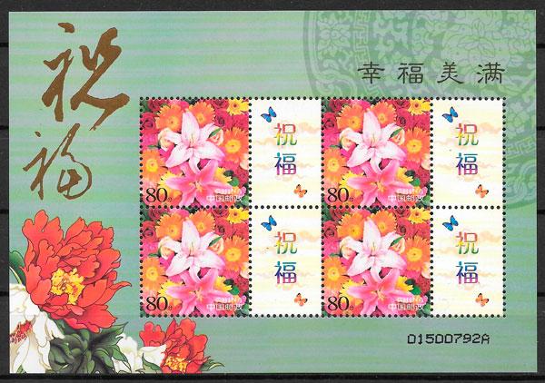 colección sellos flora China 2002