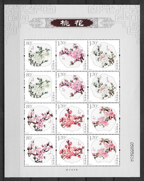 filatelia flora China 2013