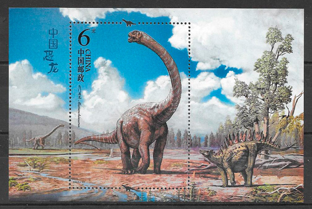 colección sellos dinosaurios China 2017
