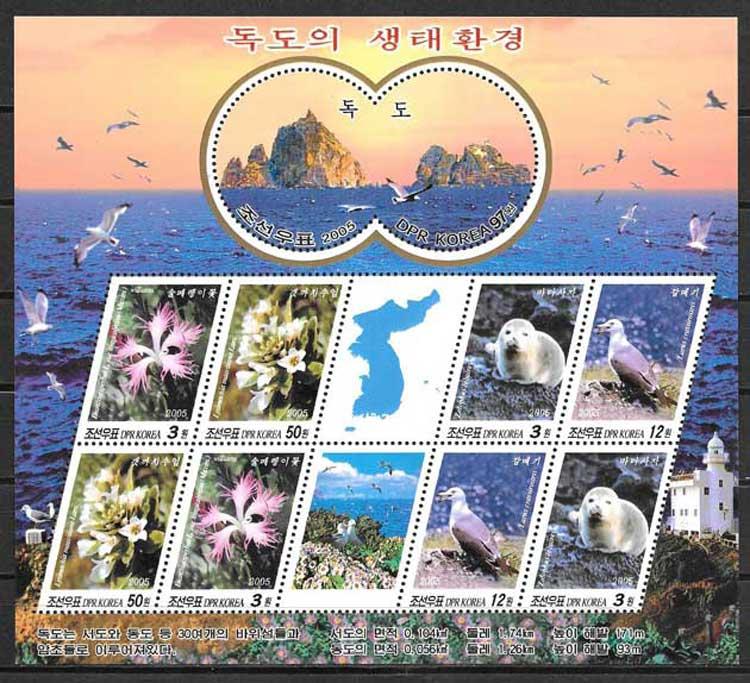 sellos fauna y flora Corea del Norte 2005