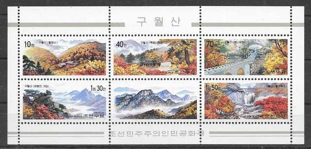 Colección sellos montañas Corea 2011