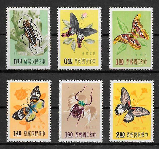 sellos mariposas Formosa1958