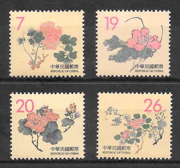 sellos flora Formosa 1998