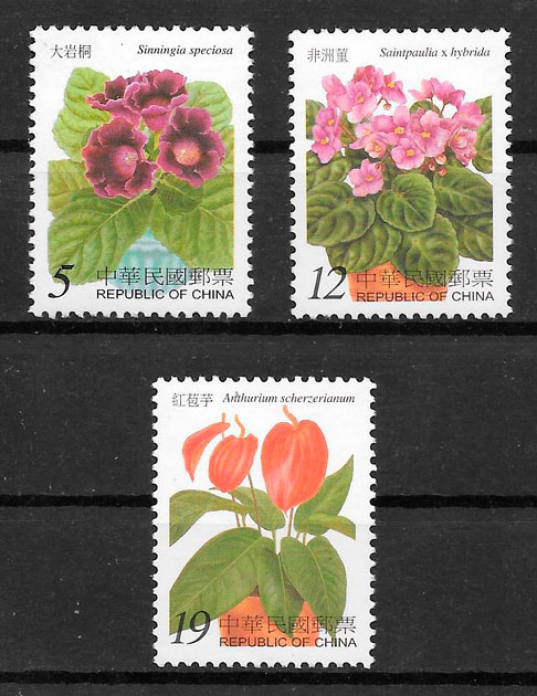 filatelia flora Formosa 1999