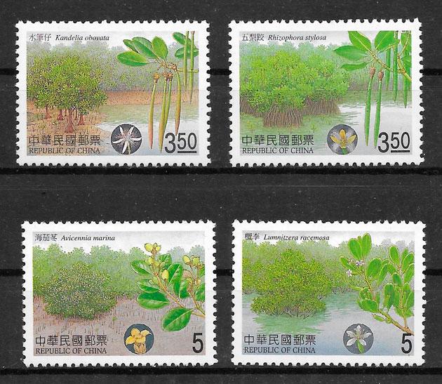 sellos flora Formosa 2005