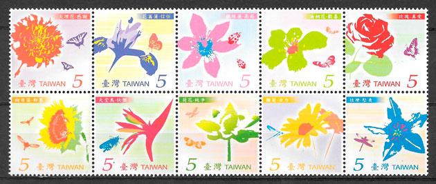 filatelia flora Formosa 2007