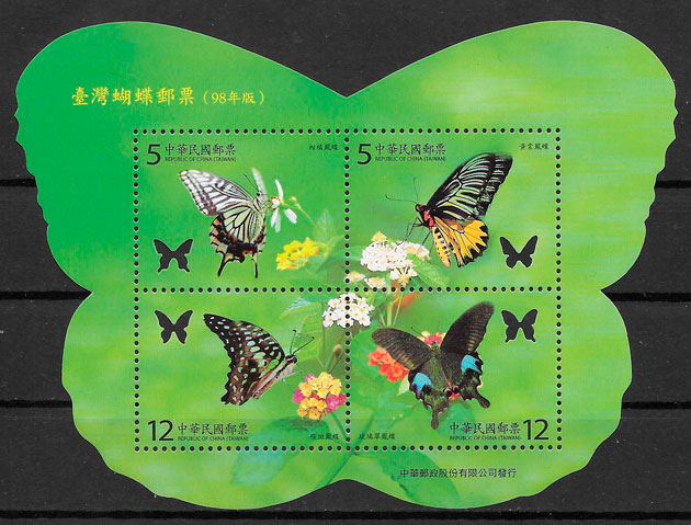 filatelia mariposas Formosa 2009