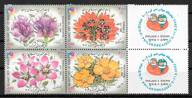 filatelia flora Irán 2002