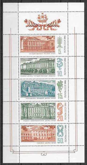 Sellos Filatelia Rusia-1986-01