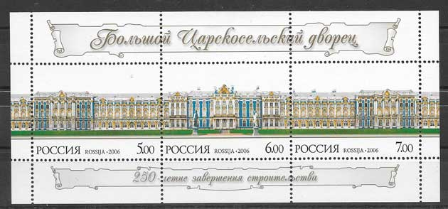 Filatelia sellos Palacio de Catalina Rusia 2006