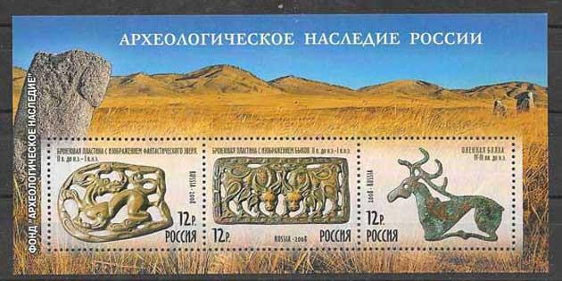 Sellos Arqueología Rusia 2008