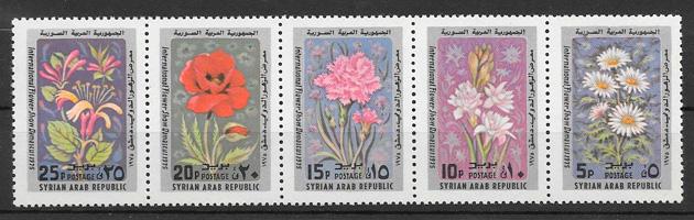 sellos flora Siria 1975
